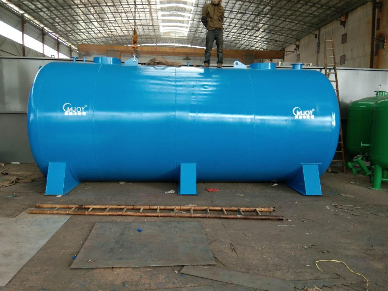 洗涤废水污水处理设备