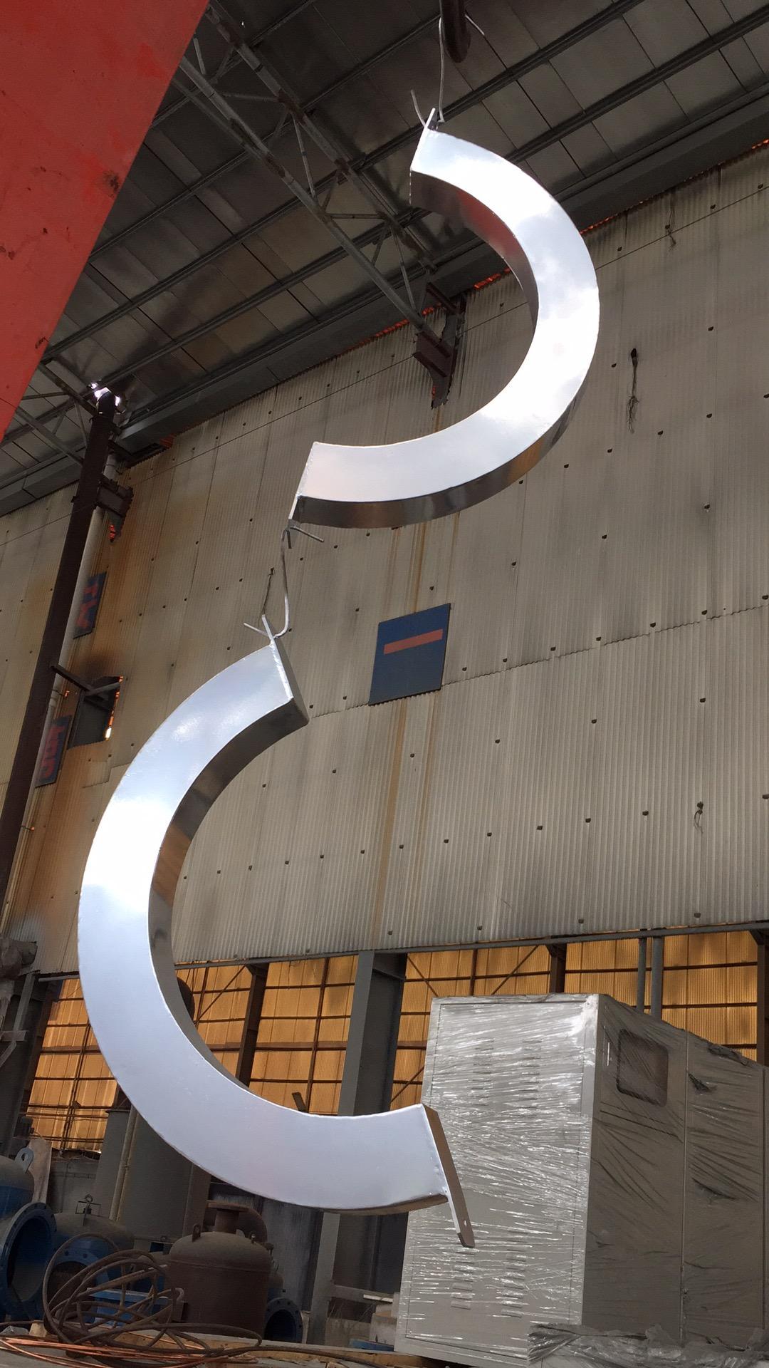 量子管通环水处理器美疌量子管通环