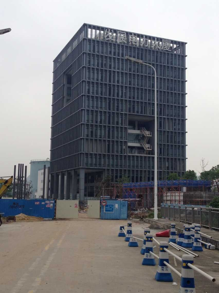 广州南沙电力发展大厦项目