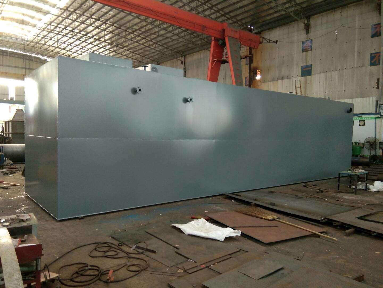 菜市场污水处理100T污水一体化处理设备设计生产安装厂家