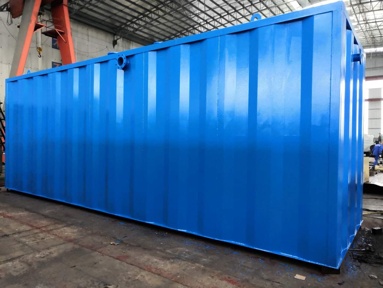 广东300T/HMBR污水一体化处理设备工业污水处理设备厂家