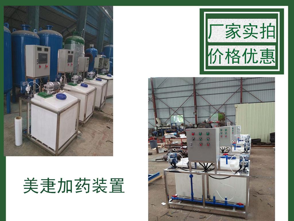 广州成套加药装置厂家MJR-JYC-C